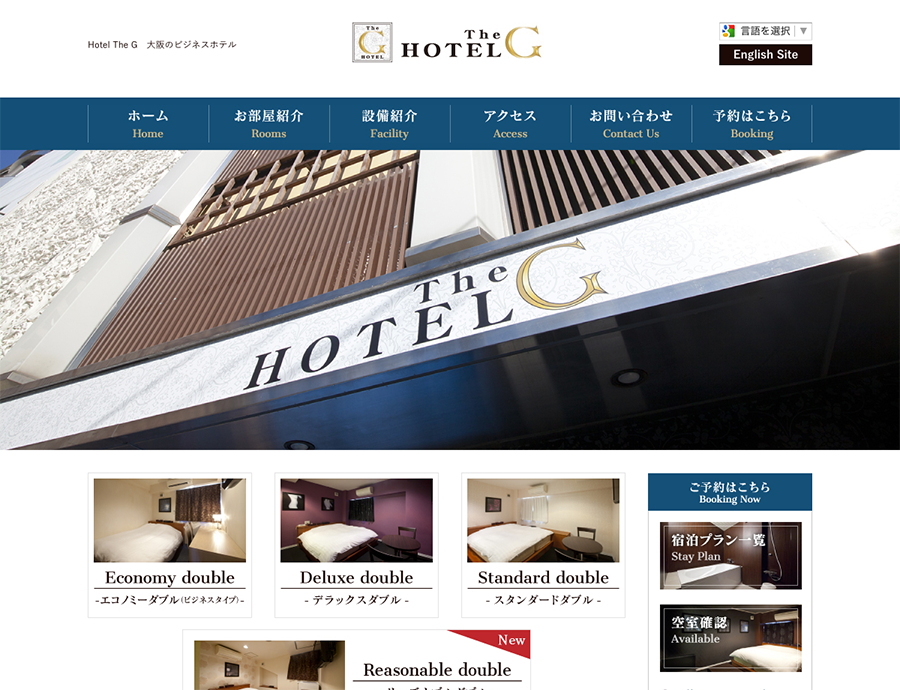 Hotel The G様